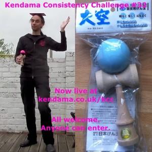 KCC32